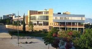 El centro Europeo de Empresas e Innovación en el edificio Bic Euronova